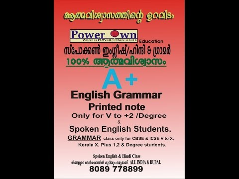 Spoken English.English Grammar book.Power Own Education,DUBA