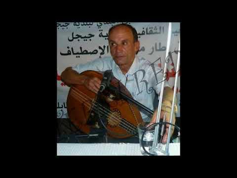 Kamel Bourdib ( الفراجية )