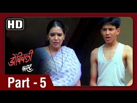 Dombivli Fast - 5/12 - Sandeep Kulkarni & Shilpa Tulaskar - Superhit Marathi Movie HD