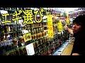収入に応じたイカ釣りからのイカ料理! 前編 の動画、YouTube動画。