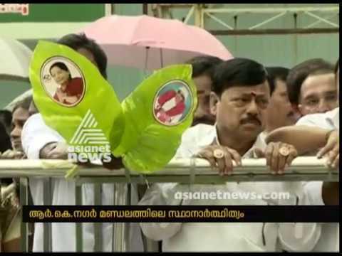 RK Nagar By-Poll |AIADMK parliamentary board to decide candidate