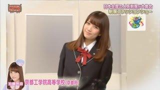 Download Video 加藤玲奈 制服ファッションショー MP3 3GP MP4