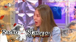 JeA They told me that I am pretty Radio Star Ep 561
