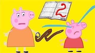 Свинка Пеппа получила двойку. Новинка 2016