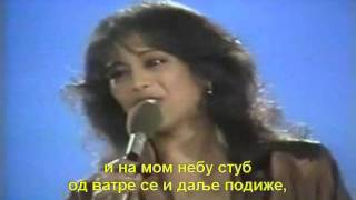 Download Ofra Haza - Chai (Serbian subtitles) MP3 song and Music Video