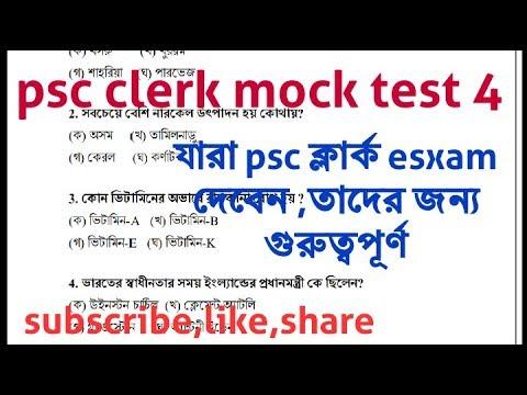 Psc clerkship mock test 4,