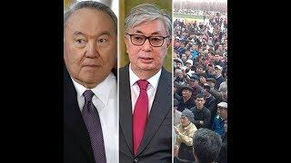 Қып-қызыл айтыс! Қосанов Назарбаевтың қуыршағы ма? Тоқаевтан не шығады?