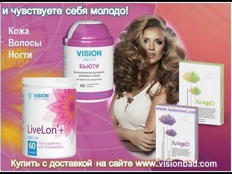 фармамед ледис формула витамины для женщин цена