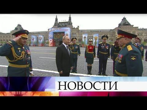 В Москве завершился