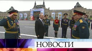 В Москве завершился парад в честь 74-й годовщины Победы в Великой Отечественной войне.