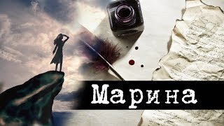 """""""Марина"""" (К.Цыбульникова) //Angelofreniya"""