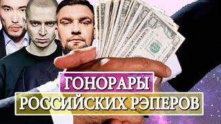 Кто в России зарабатывает НЕСКОЛЬКО МИЛЛИОНОВ рублей В ДЕНЬ !!! (сейчас эти данные уже засекретили)