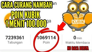 Wow Auto Kaya Cara Cepat Nambah Poin Kubik TercepatTerbaru 2018 No Clikbait