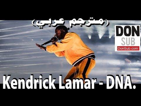 Kendrick Lamar - DNA.  (مترجم عربي) Live2 [donsub.com]