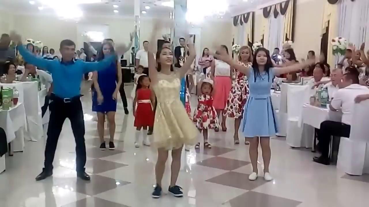 Флешмоб 2017 свадебный