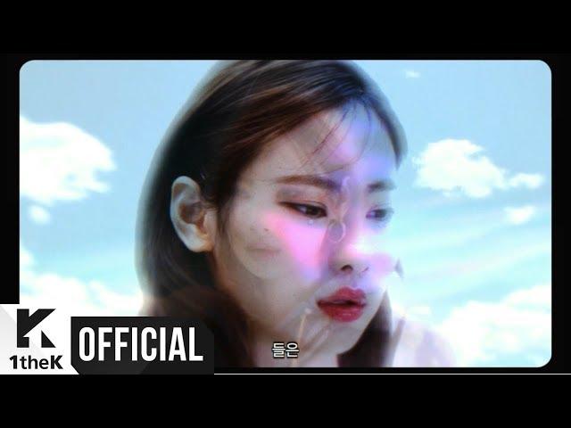 [MV] youra(유라) _ Dance(춤)