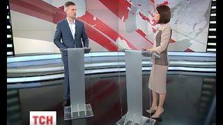 Валентин Наливайченко розповів про екоцид, скасовану подорож та блокаду Донбасу