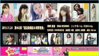 第462回 2015年11月24日212] 3rdシーズン 渡辺美優紀 みるきー 吉田朱里 アカリン nmb nmb48.