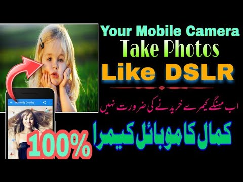 Best DSLR camera Application Auto focus And Blur  Best Android camera 2019