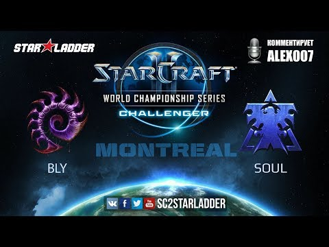 2017 WCS Challenger Montreal: Bly (Z) vs souL (T)