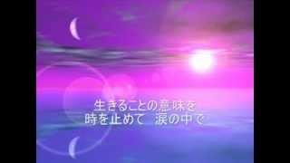 『聴かせて・・・』 KIKASETE --- 幸治 (Kohji Suzuki)