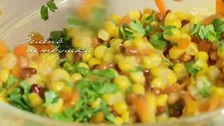 Салат из черных древесных грибов и кукуруза с кедровыми орешками