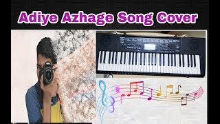 Just For Relax-My Son Playing Key Board  Adiye Azhage Song