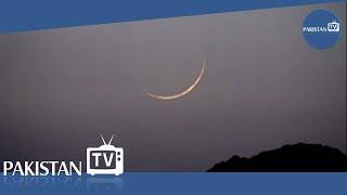 Zilhaj moon sighted in Saudi Arabia