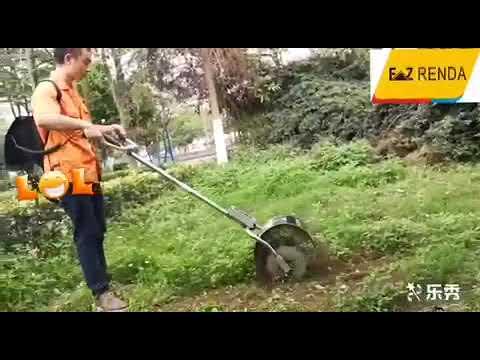 Cost to Cost Engineering Grass weeder Machine Sri Lanka