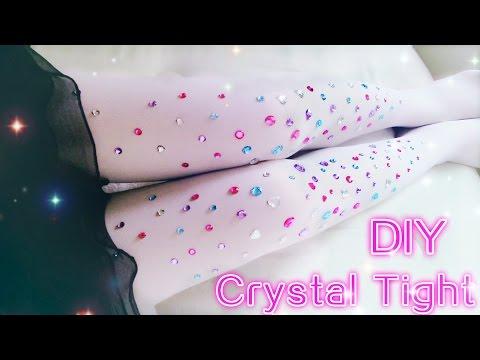 DIY Crystal Bling Tights