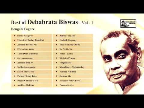 best-of-debabrata-biswas-vol-1-|-rabindra-sangeet-|-debabrata-biswas-rabindra-sangeet