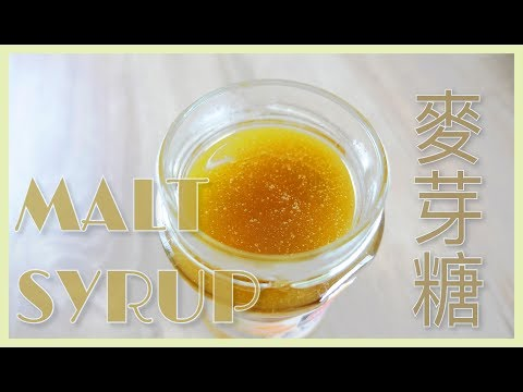 How to make malt syrup from scratch with wheat and sticky rice 麥芽糖