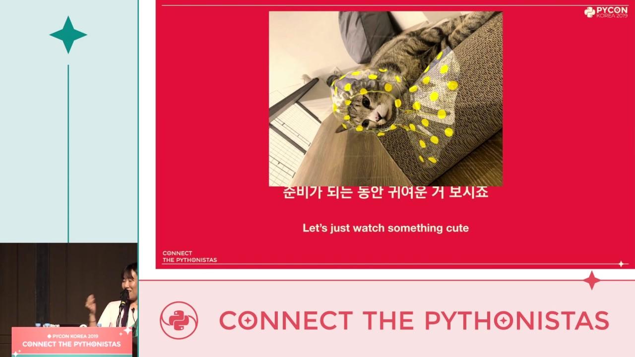 Image from 라이트닝 토크 2일차 (일) - PyCon.KR 2019