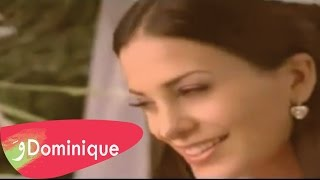 Dominique Hourani - El Khashouka / دومينيك حوراني - الخاشوقة