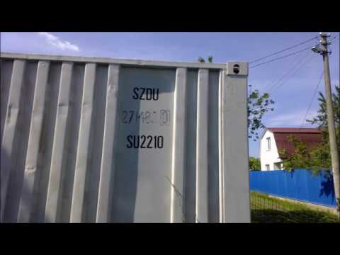 видео: Морской контейнер. Дача. Обустройство .