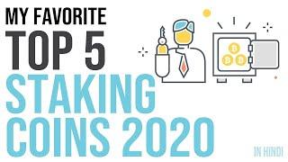 MY FAVORITE TOP 5 STAKING COINS IN 2020 IN HINDI & URDU