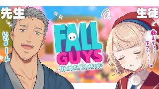【Fall Guys】教えてください舞元先生【#大空家保護者会】