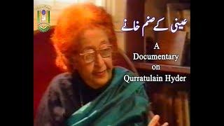IMC, MANUU_Aini Ke Sanamkhane_A Documentary on Qurratulain Hyder