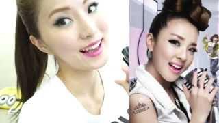 2NE1 DARA Makeup tutorial 生平第一隻仿妝影片!