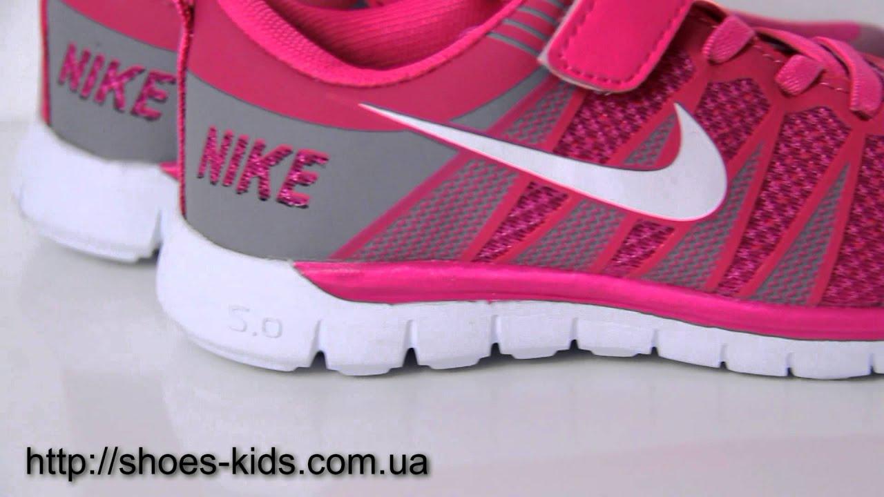 У нас вы можете купить детские кроссовки nike (найк) по лучшим ценам. Широкий ассортимент обуви, описание, фото, отзывы.