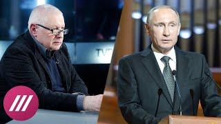 «Власть переходит в другие руки»: что ждать элите от послания Путина Федеральному Собранию?