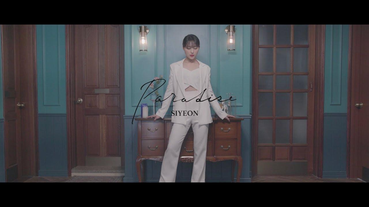 siyeon paradise mv的圖片搜尋結果