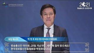 박정호 SKT 사장 디지털 대전환의 시대, 기업·국가 …
