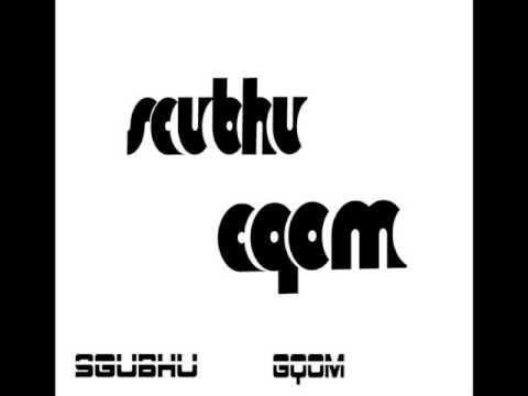 Dj Sam_k -  Sgubhu and Gqom Mix 2017