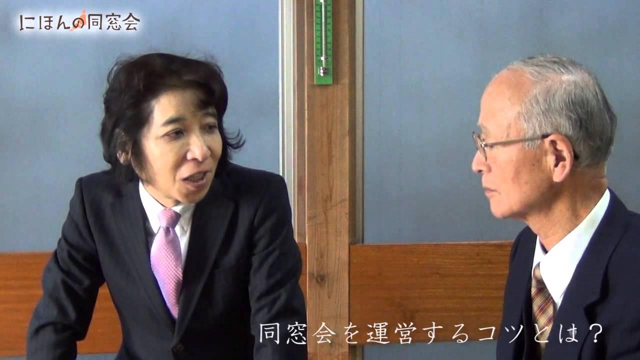 03にほんの同窓会インタビュー|...