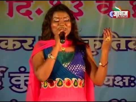 Bhimachya Nawacha Kunku Lavila Rama na -  VAISHALI MADE