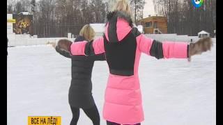 Для новичков! Как научиться кататься на коньках: основные правила.