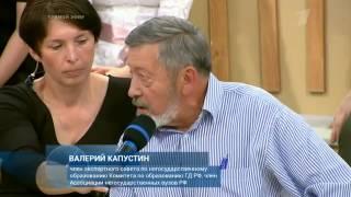 Время покажет - Современные вузы, Война на Украине (15.06.2015)