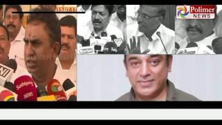 Actor Kamal Hassan is a third rated Actor : CV Shanmugam | Polimer News