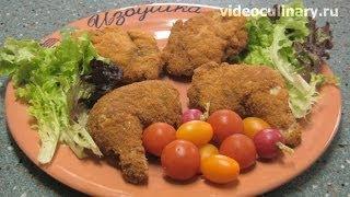 Цыплёнок жареный - Рецепт Бабушки Эммы